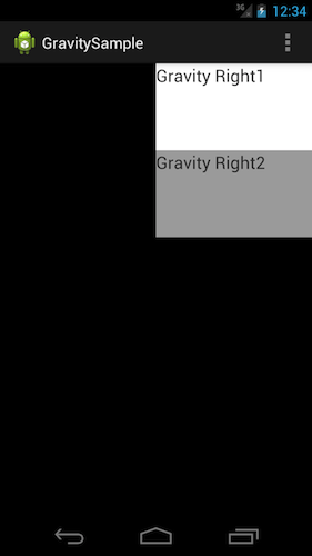 gravity_to_parent